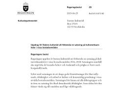 Uppsala Presentation.017